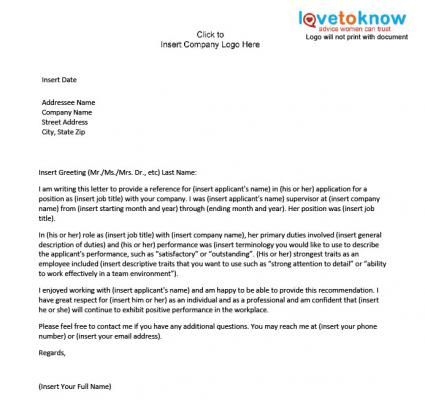 Business Reference Letter Template | Reference Letter throughout Business Reference Template Word